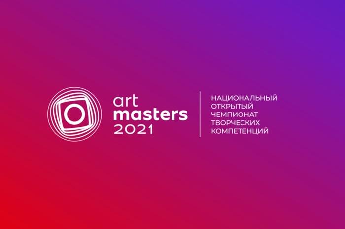 Победы студентов Школы дизайна нафестивале Art Masters