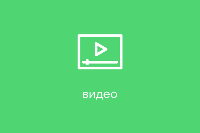 Онлайн-фестиваль анимации Школы дизайна иТелеканала 2×2