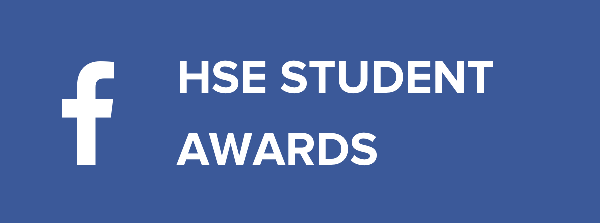 HSE student awards
