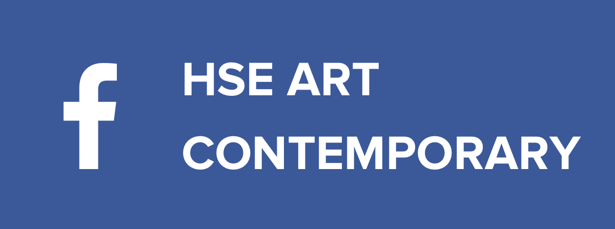HSE Art Contemporary