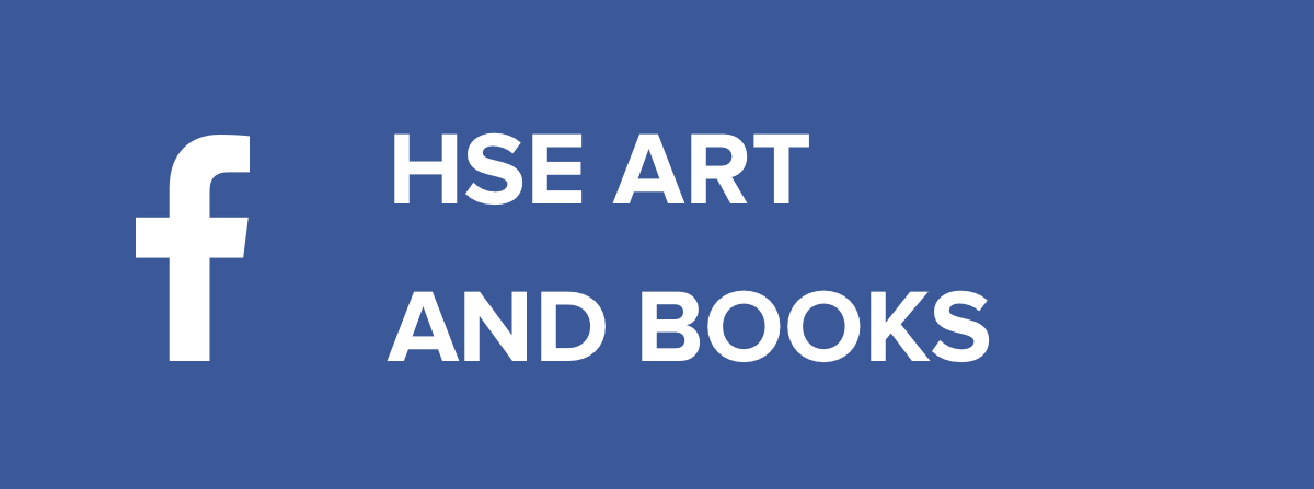 HSE ART and BOOKS
