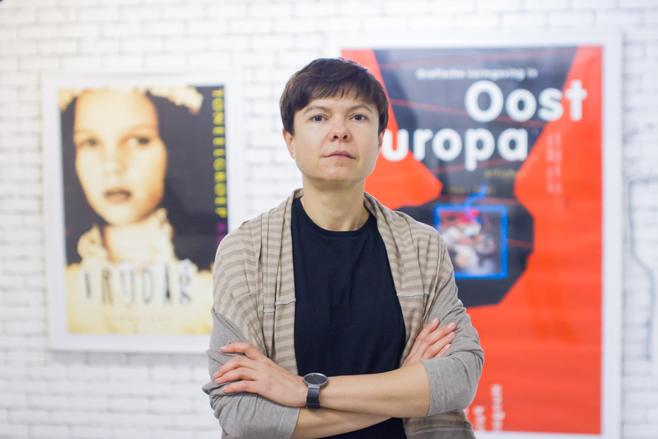 Людмила Ершова