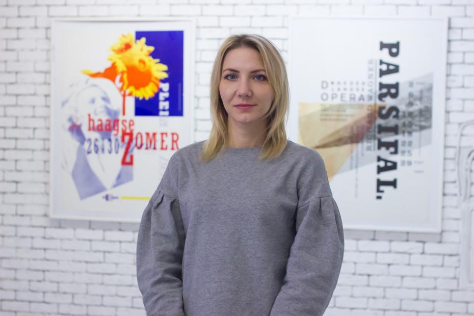 Анастасия Каширина