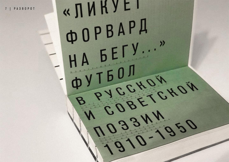 Дарья Щеголютина. Бакалавриат. 3 курс