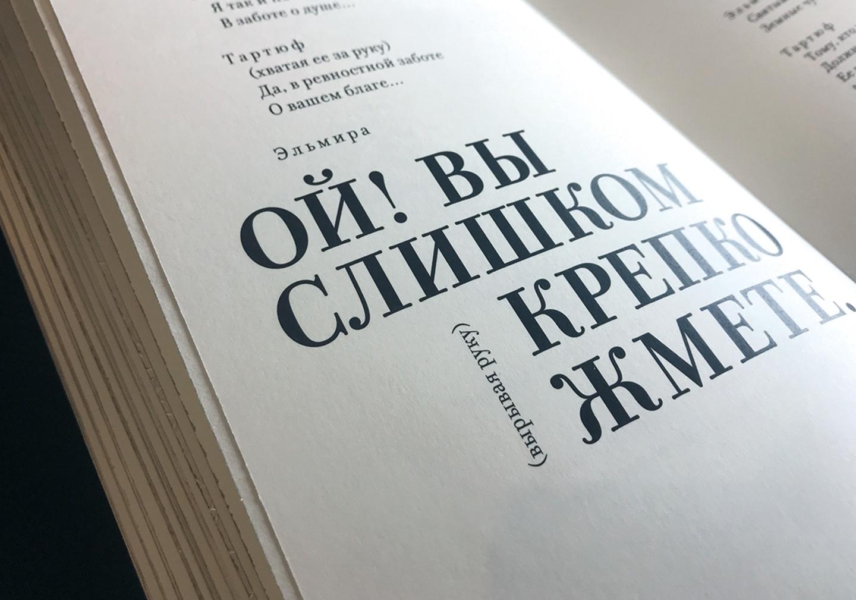 Анна Осинцева. Бакалавриат. 2 курс