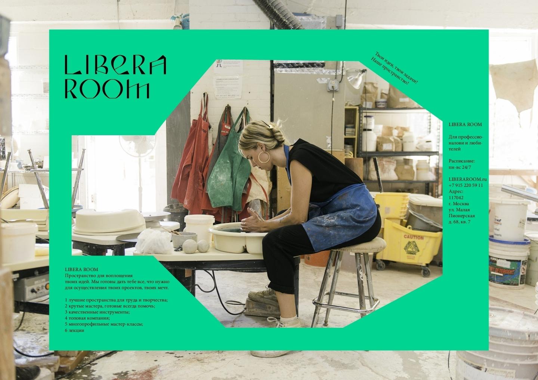 Дарья Щеголютина. Бакалавриат. 2 курс