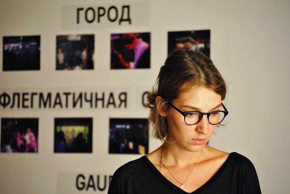 Кристина Пестова