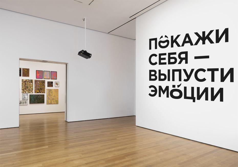 Светлана Воробьева. Бакалавриат. Работа за3курс