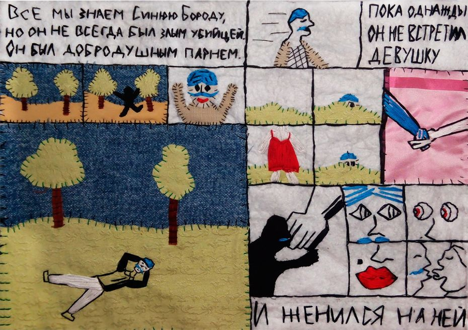 Анна Лукьянова. Бакалавриат. Работа за1курс