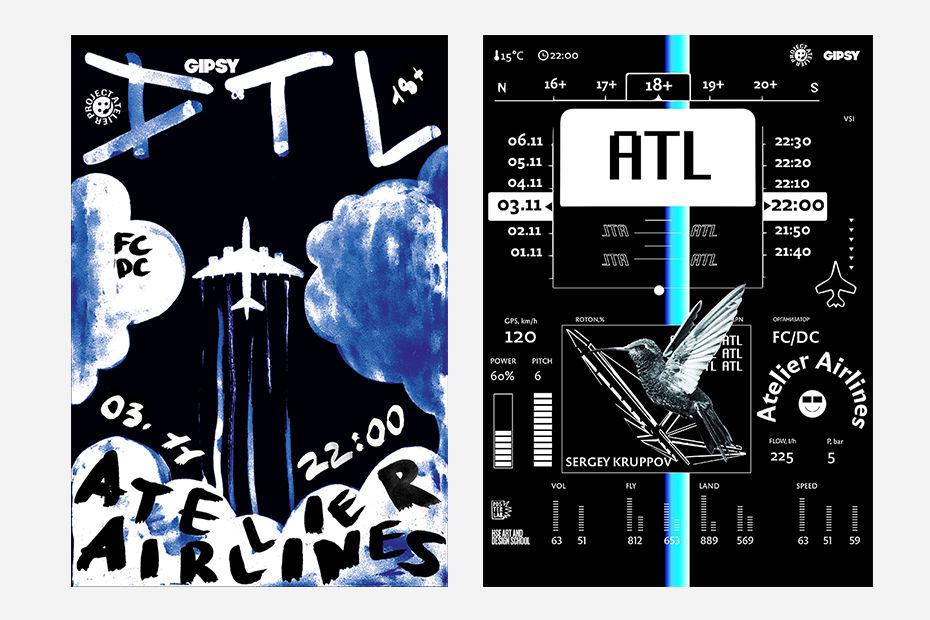 Студенты Школы дизайна сделали плакаты к концерту ATL в клубе GIPSY