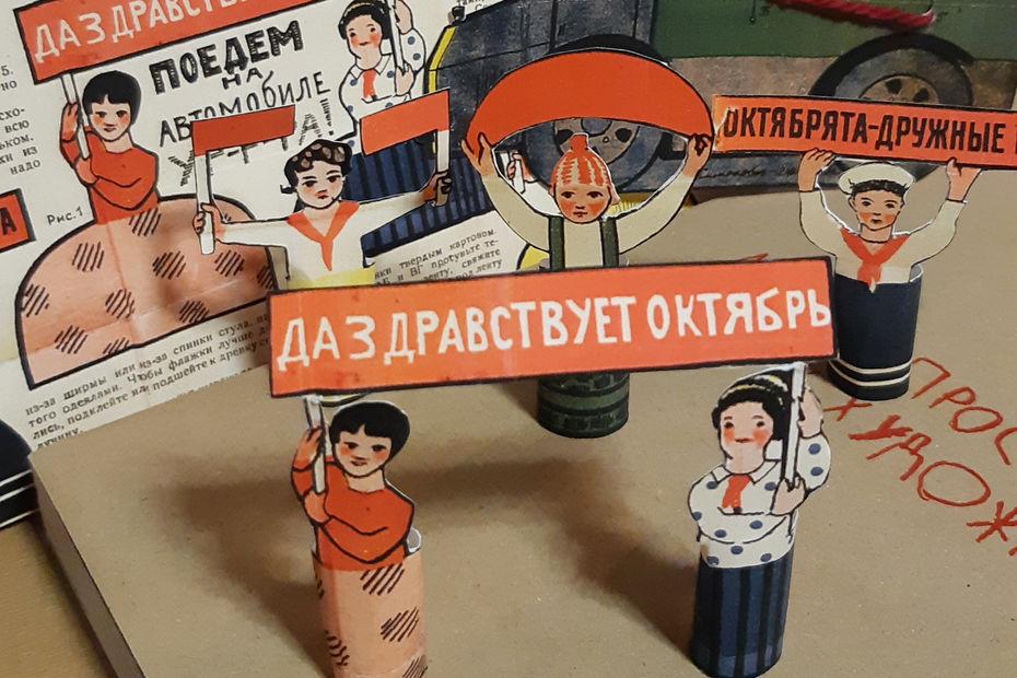 Студентка Аспирантуры Школы дизайна открывает выставку «гендер/ножницы/бумага»