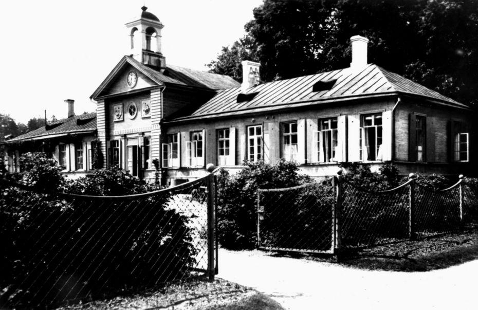 Изсобрания общественной организации «Viipuri Кeskus». Фотоснимки Монрепо XIX-XXвека.