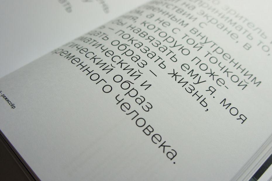 А.Бондаренко. Бакалавриат. Работа за2курс. Тарковский иКончаловский вкультурной среде 60— 80годов.