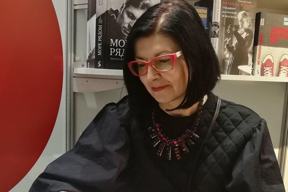 Ирина Евгеньевна Сироткина