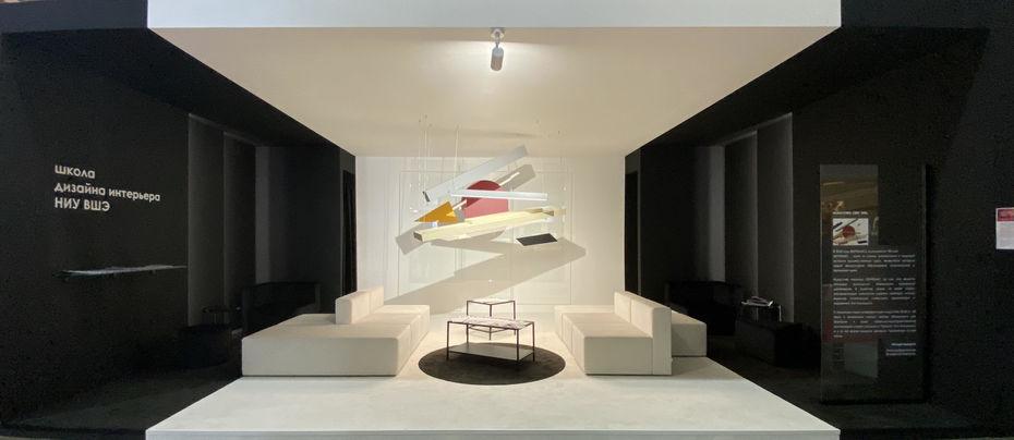 Школа дизайна интерьера на выставке BATIMAT RUSSIA 2020