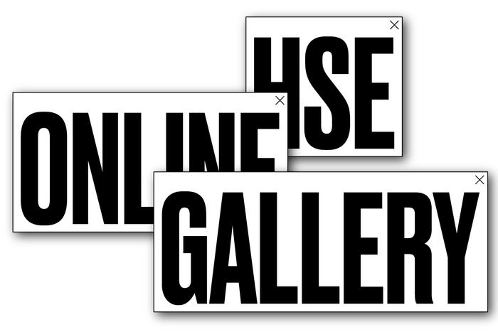 Open call на участие в проекте HSE ONLINE GALLERY