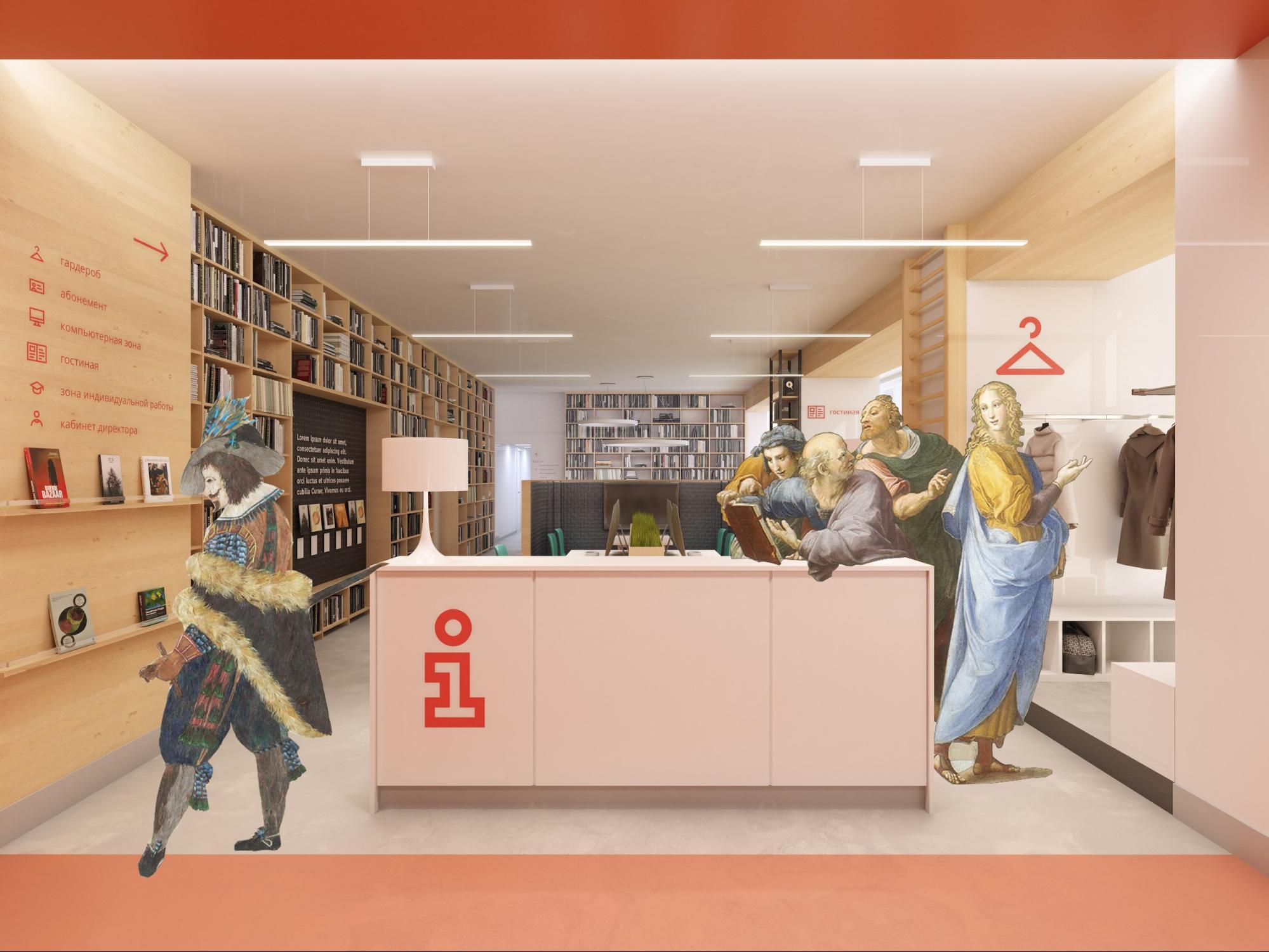 Студенческий проект «Читающая Сатка» для Лаборатории дизайна НИУ ВШЭ - hsedesignlad.ru