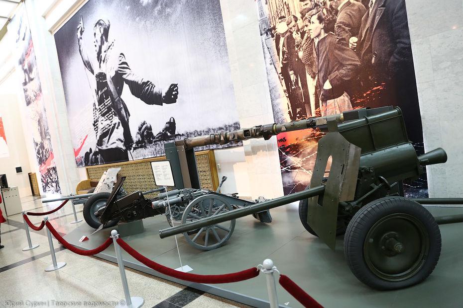 Разработка фирменного стиля для музея истории