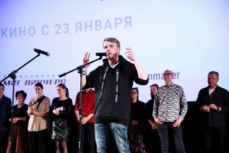 Фотография: Геннадий Авраменко