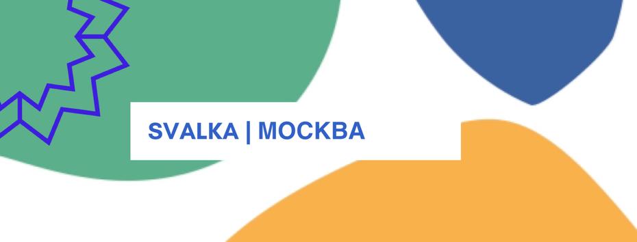 Конкурс проекта SVALKA