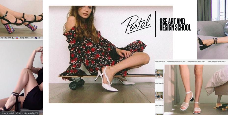 Коллекция студенток направления «Мода» вмагазине Portal