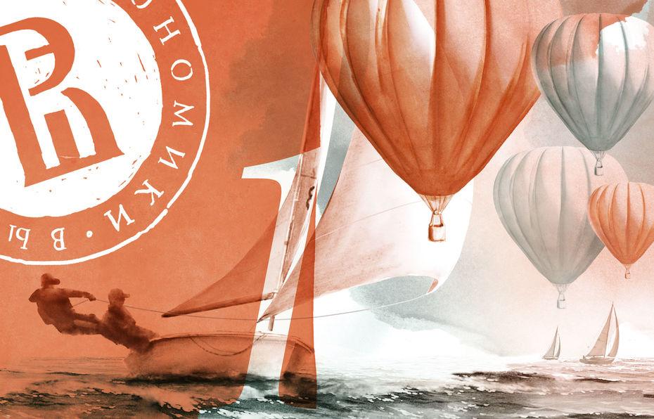 Иллюстрации для журнала первокурсников «Почемучник»