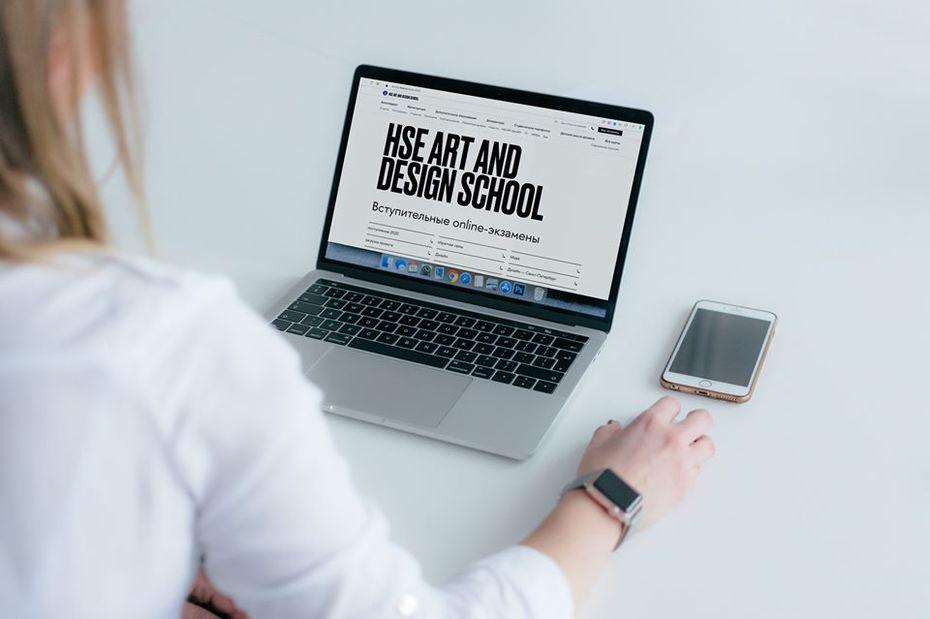 Вступительные экзамены пройдут online