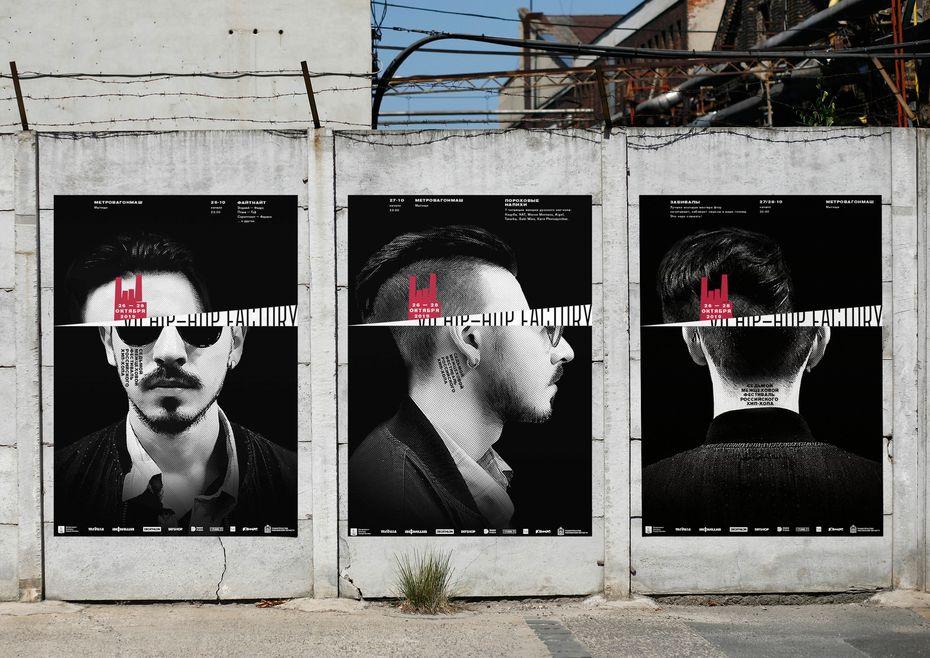 Александр Кислов. Hip-hop factory.