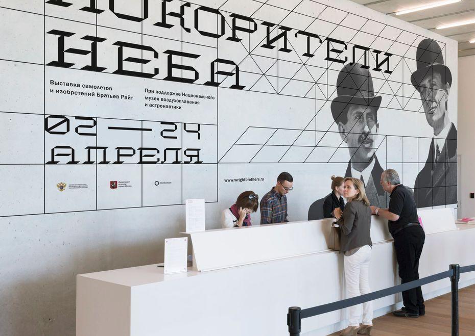 льфидия Кучукбаева. Выставка «Покорители неба». Магистратура. Работа за1курс.