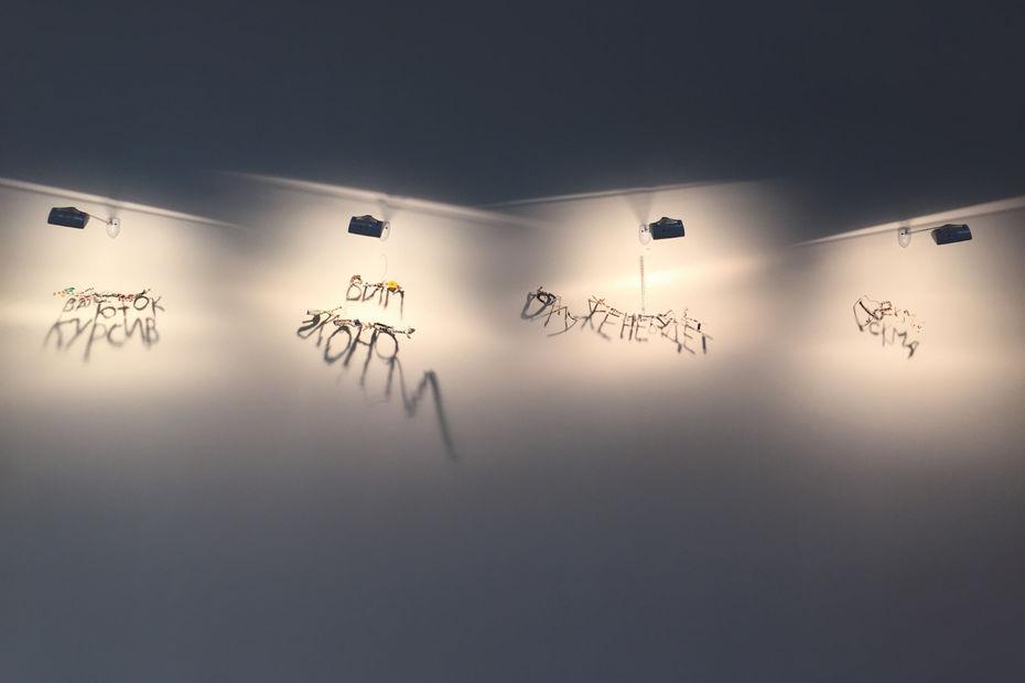 Проект «Вкл/выкл», Александра Кузнецова, Биеннале уличного искусства «Артмоссфера», Манеж, 2016