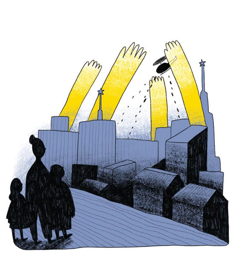 Иллюстрация Анны Ильиной