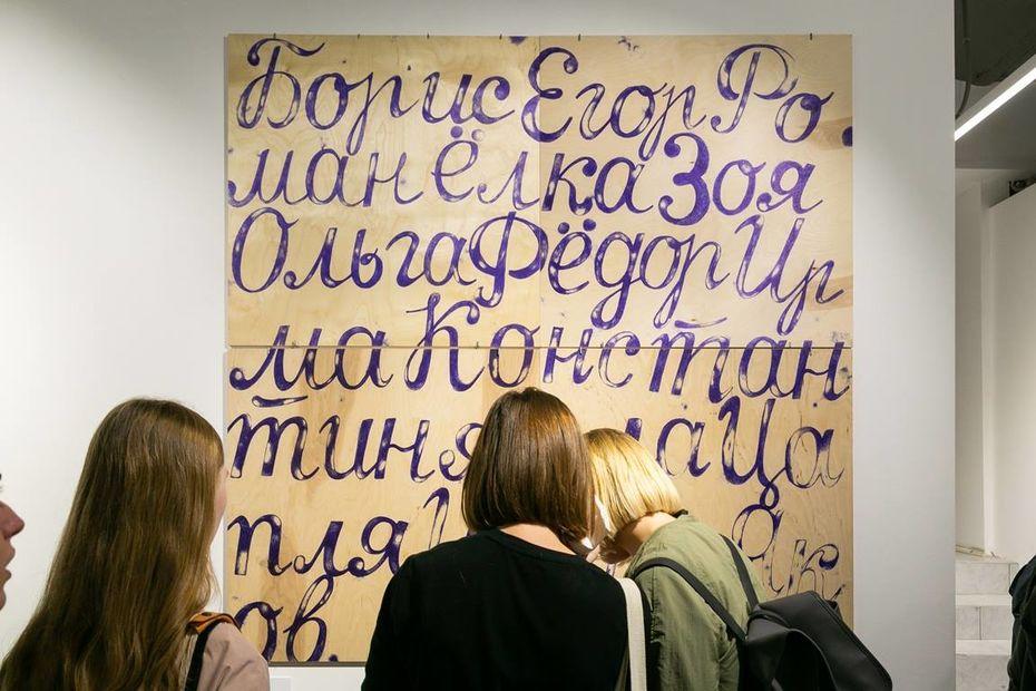 Выставка «Мастерская'17», Александра Кузнецова, ММСИ, 2017