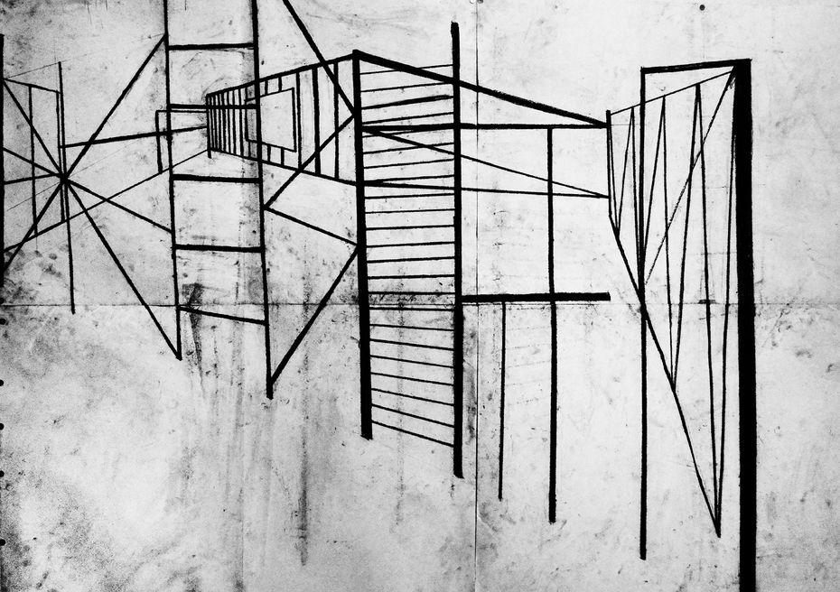 «Решетки. Игра спромежутками», студентка Елена Власова, профиль «Дизайн исовременное искусство»