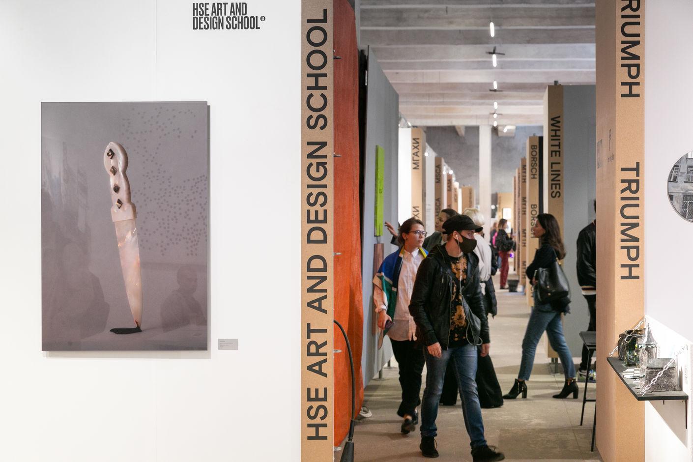 Школа дизайна на ярмарке молодого современного искусства Blazar