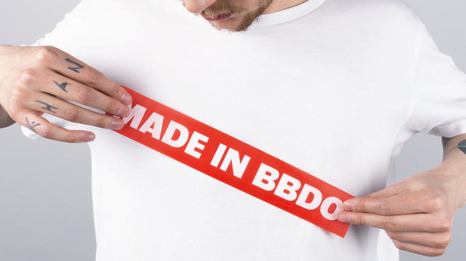 Креативный отдел BBDO приглашает напрактику