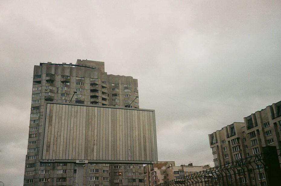 ©София Афанасьева «ПРИМА 2020»