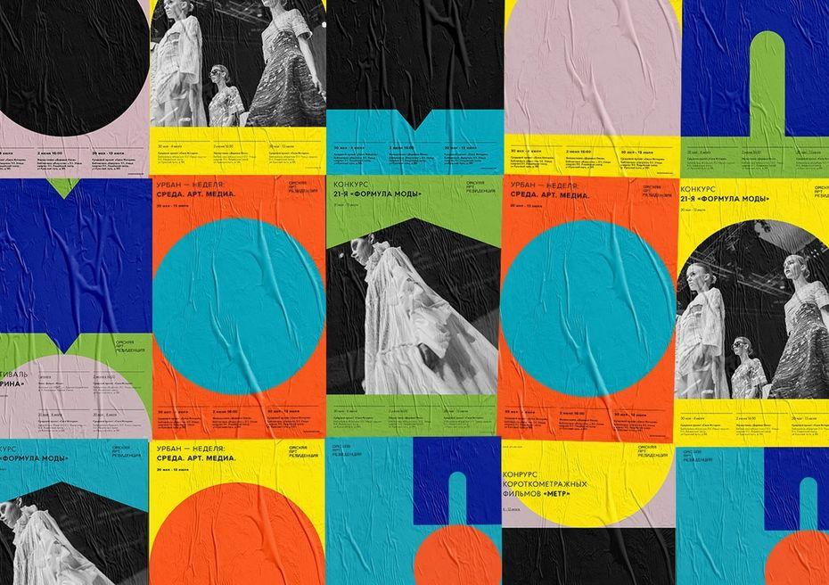 Дизайн. Психология визуального восприятия ирекламного воздействия