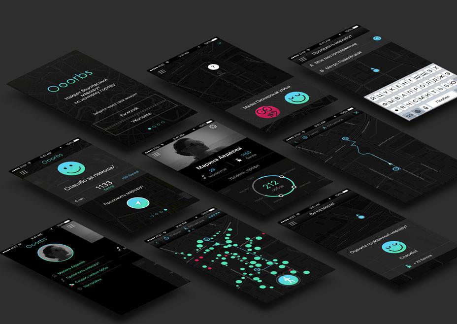 Дизайн вцифровой среде