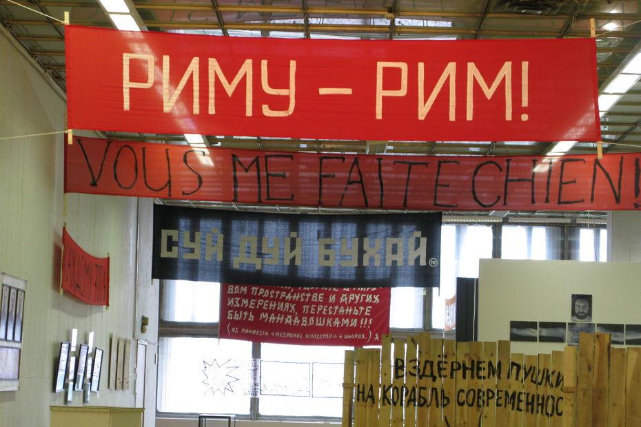 Фото: Андрей Ерофеев. Выставка Андрея Филиппова «Риму— Рим»