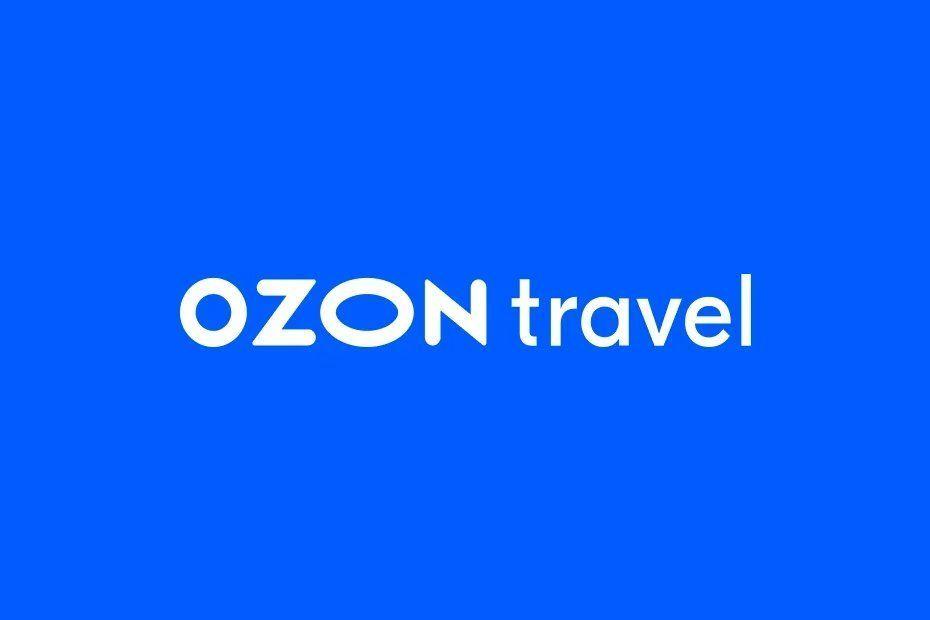 Стажировка вOzon.Travel