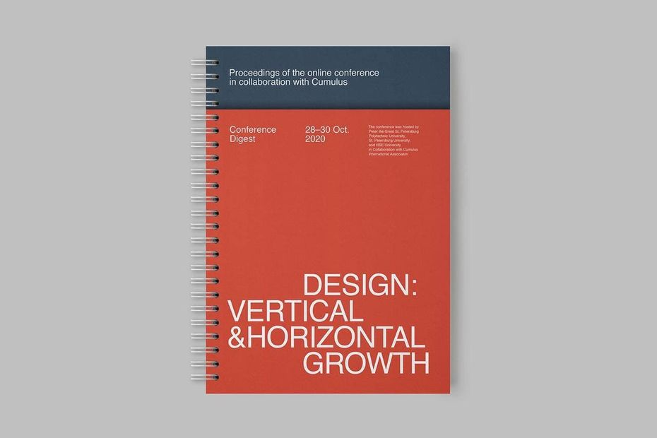 DESIGN:VERTICAL&HORIZONTAL GROWTH CONFERENCE / HSE DAY