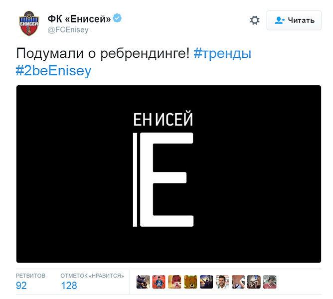 Изображение: сайт https://www.sports.ru/