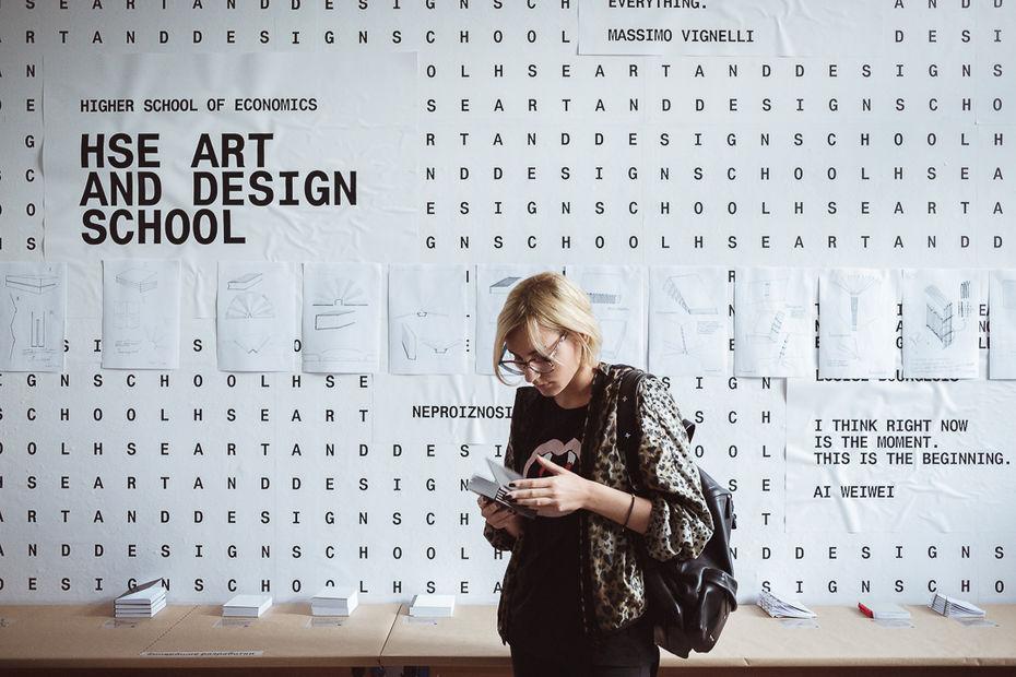 Профессия: Дизайнер. Онлайн-курс