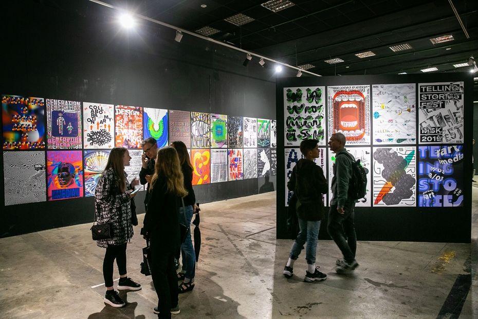 Конкурс на айдентику фестиваля Школы дизайна «Человек уставший»