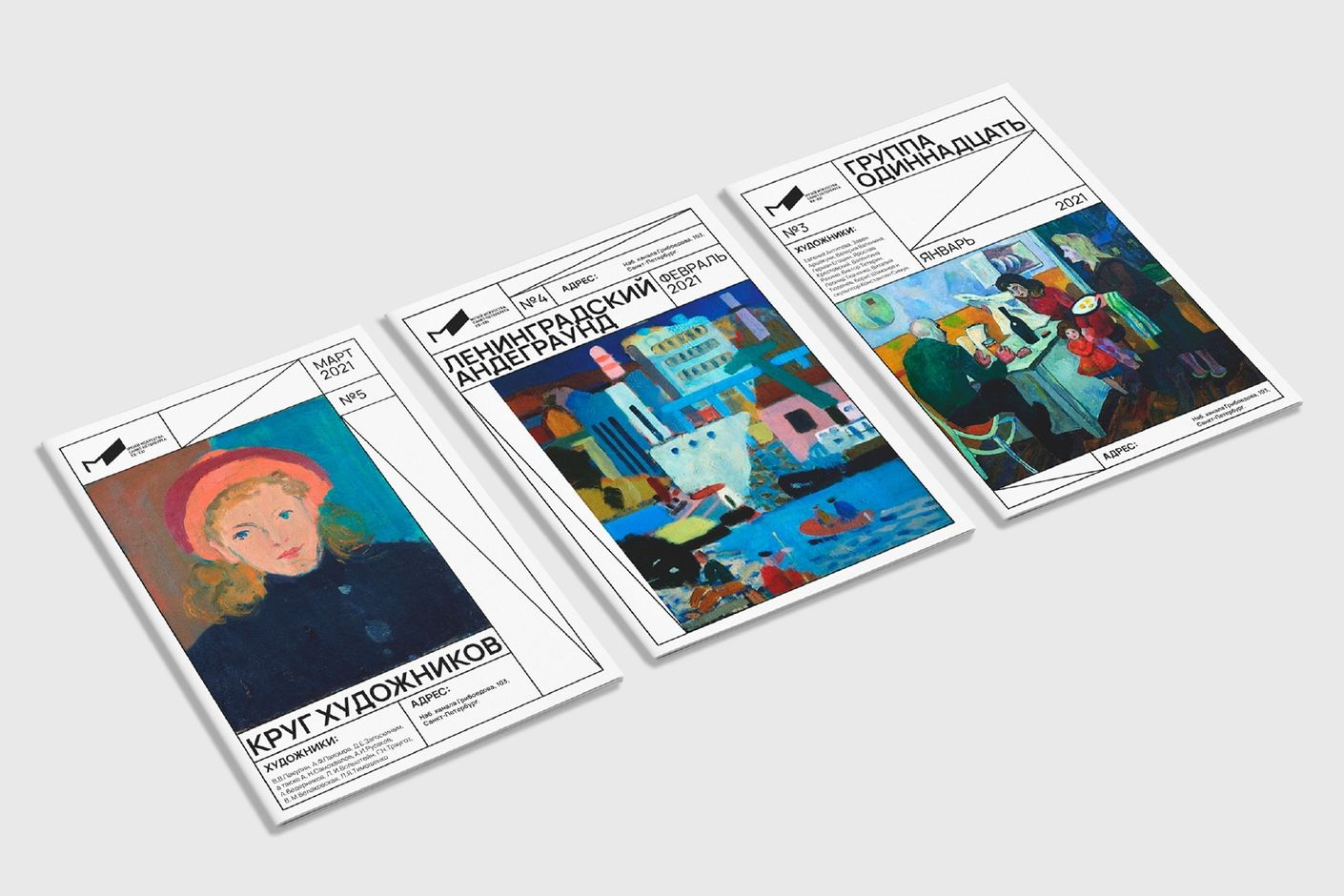 Выпускница питерской программы ДПО сделала ребрендинг Музея Искусства Санкт-Петербурга ХХ-ХХI веков