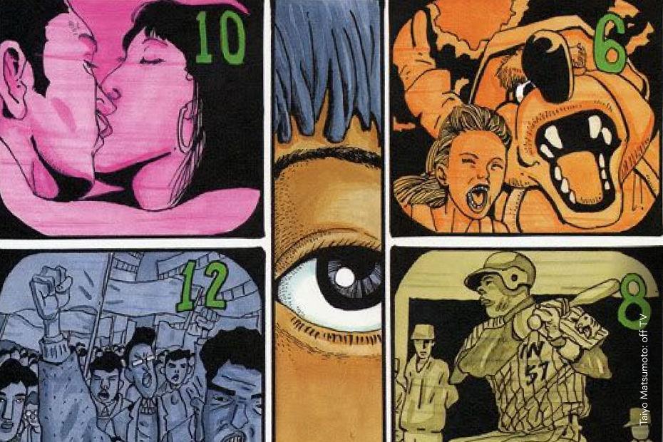 Дискуссия «Комикс как искусство и искусство комикса»