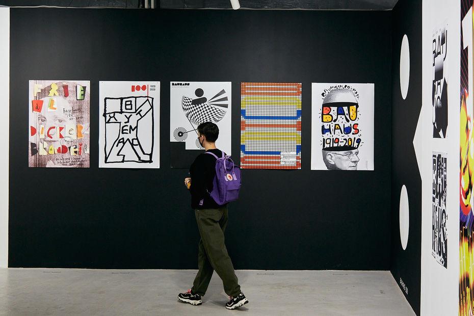 Выставка «100 плакатов студентов Школы Дизайна НИУ ВШЭ»