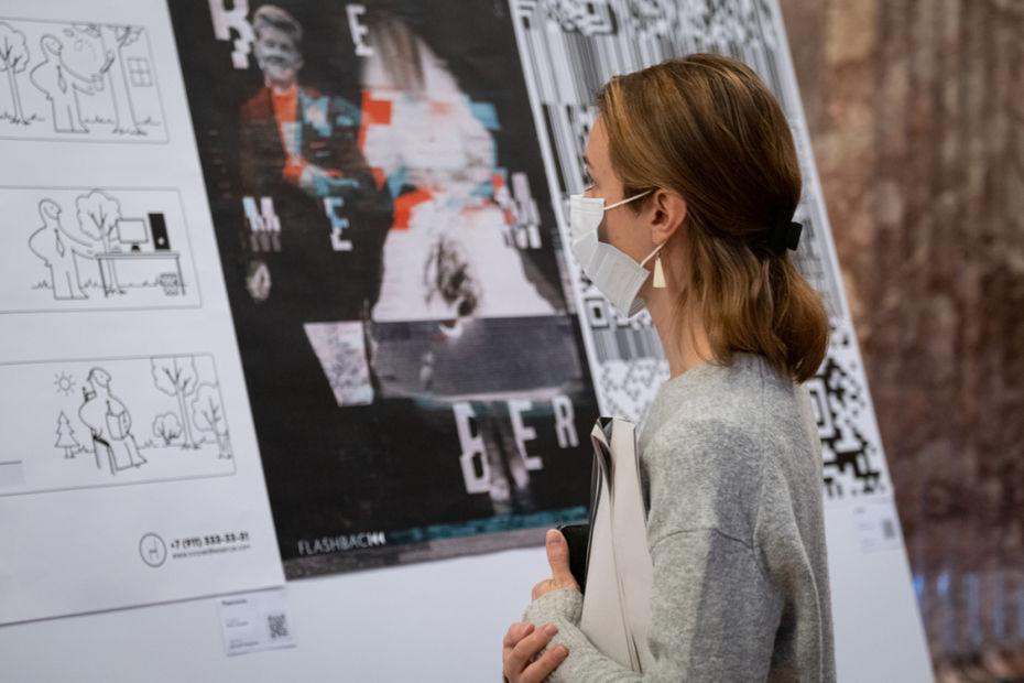 Выставка плакатов студентов Школы дизайна вРоссийском этнографическом музее