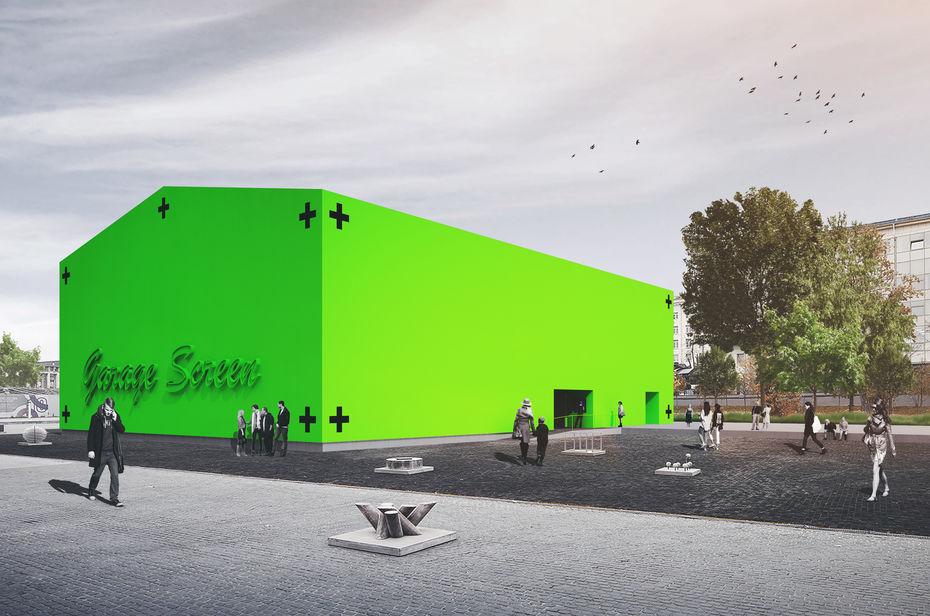 Конкурсный проект Летнего кинотеатра «Garage Screen»
