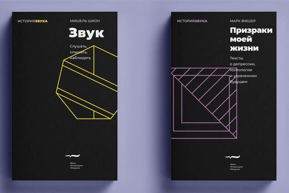 """Интервью спреподавателем магистерского профиля """"Sound art &Sound studies Евгением Былиной"""
